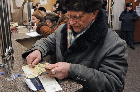Выплаты накопительной пенсии пенсионерам 1951 года рождения