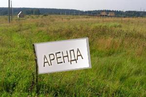 ст.33 закона украины об аренде земли - фото 4
