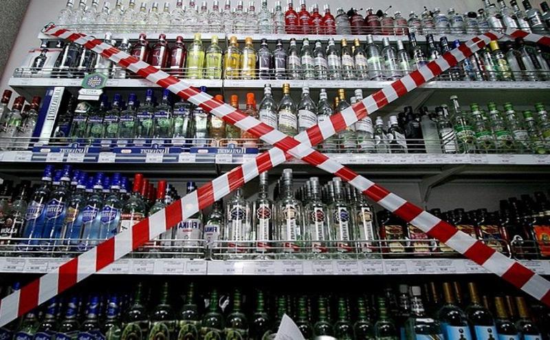 Сигареты и алкоголь купить ричмонд сигареты вишня тонкие купить