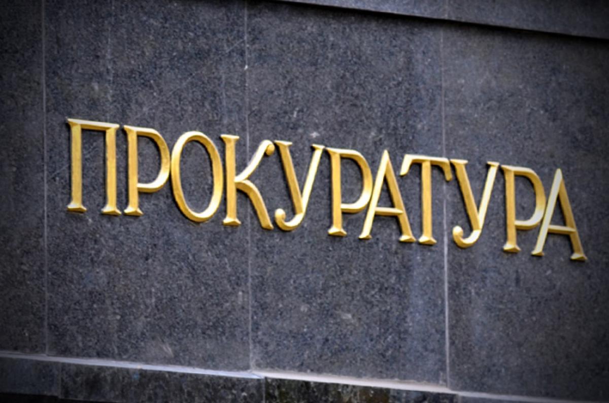У  Славутському районі виявлено 17 підроблених договорів оренди землі