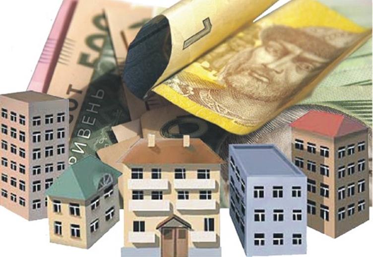 Аналітичні статті про нерухомість