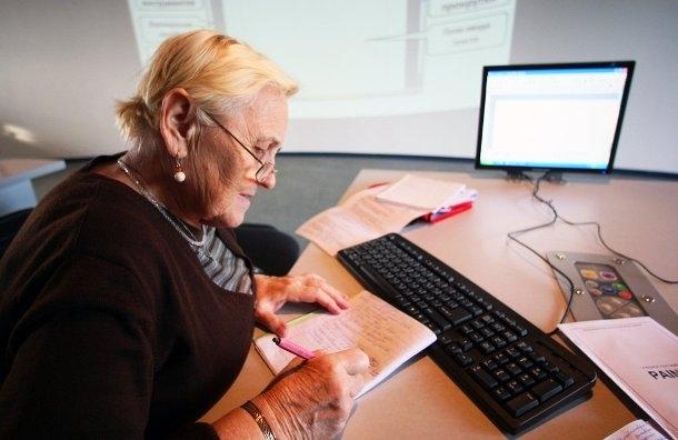 Какие взять года для начисления пенсии
