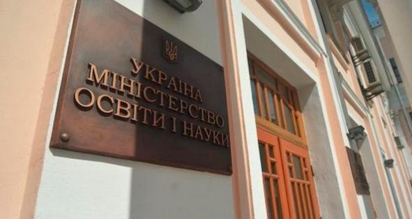 Требования к оформлению диссертации приказ МОН Украины от  Материалы по теме