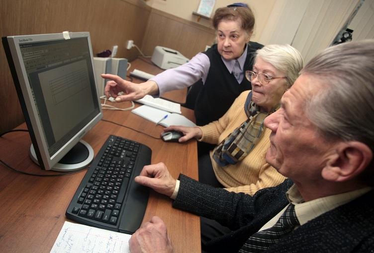 Налоги для пенсионеров московской области какие не надо платить