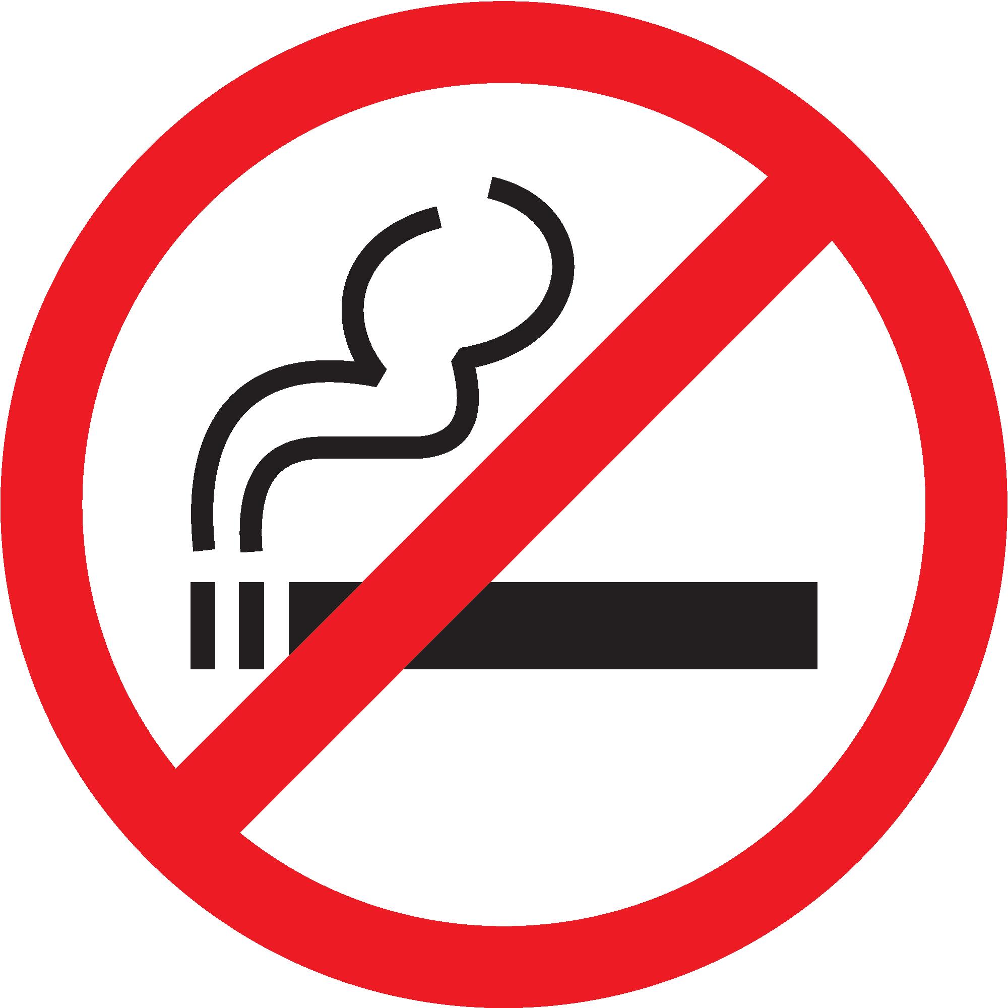 знаки курить запрещено купить