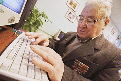 Создании ип пенсионером