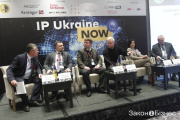 IP UKRAINE NOW